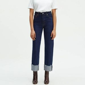 NWT Levi's ribcage selvedge straight ankle jeans